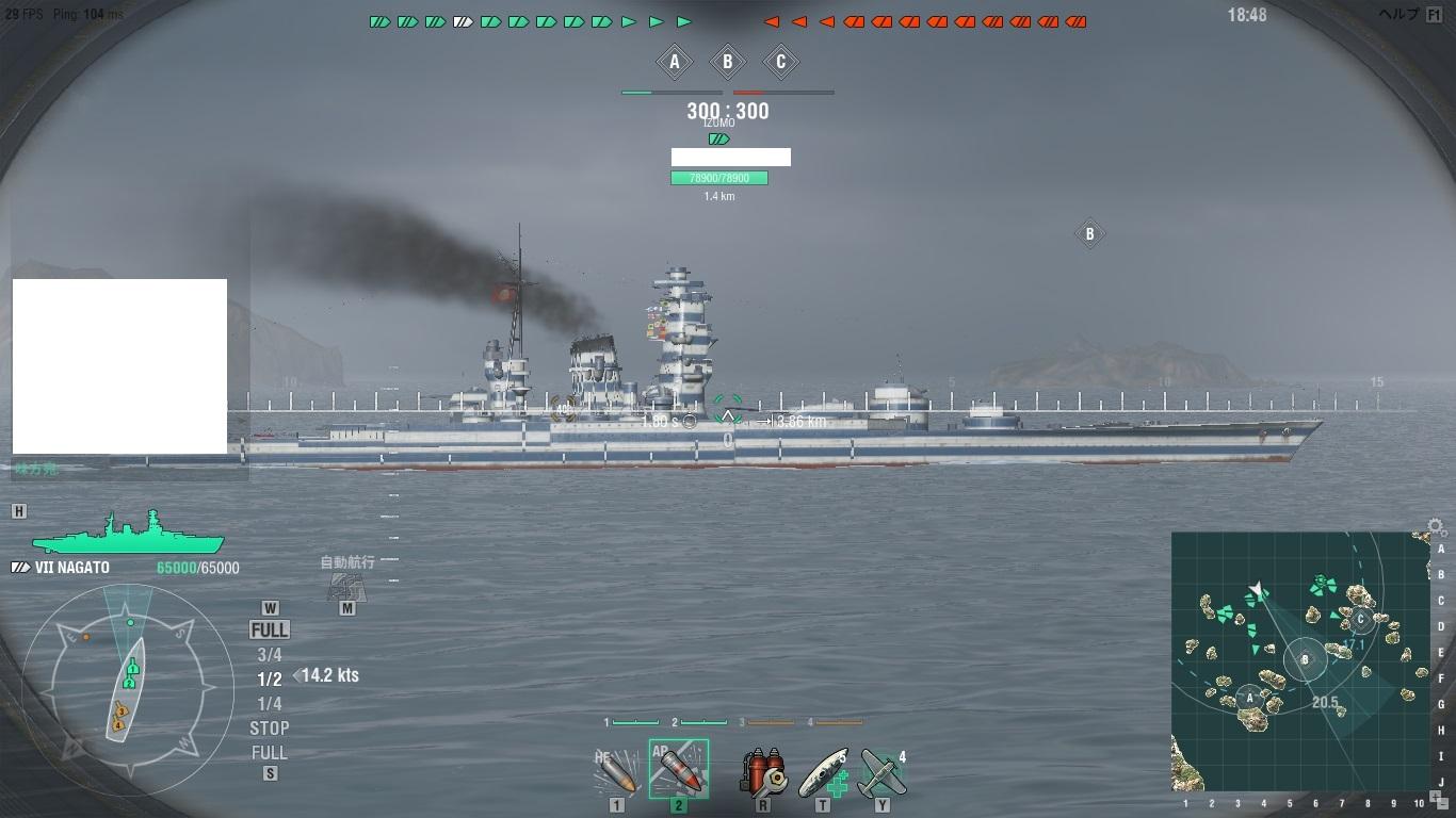 【WoWS】World of Warships 第398艦隊 [無断転載禁止]©2ch.netYouTube動画>1本 ->画像>63枚
