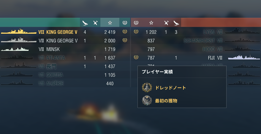 (World of Warships 2020_05_20 16_57_28 - コピー.png)