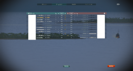 /World of Warships 2016_12_22 20_10_29.png
