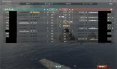 /wows7.png