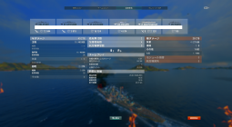 /World of Warships 2018_03_29 20_54_46.png