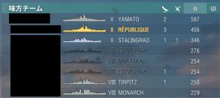 /World of Warships 2018_05_22 22_19_24.jpg