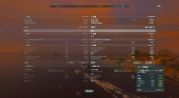 /World of Warships 2018_02_18 13_38_26.png