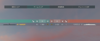 /World of Warships 2019_06_16 22_27_50 - コピー.png