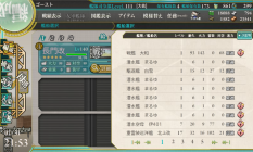 /KanColle-160131-21535165.png