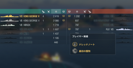 /World of Warships 2020_05_20 16_57_28 - コピー.png