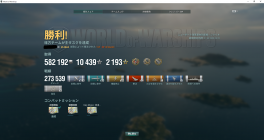 /World of Warships 2020_05_27 23_42_47.png