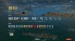1戦222739ダメージ/World of Warships 2016_02_20 19_47_25'.png