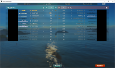 /wows6.png